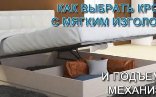 Комфортное мягкое изголовье на двуспальной кровати, критерии выбора