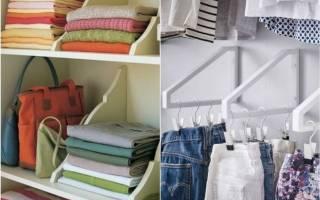 Способы компактного хранения вещей в шкафу, как правильно их сложить