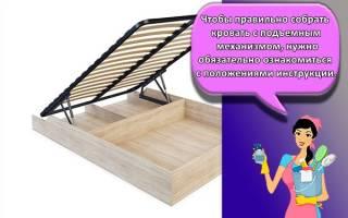 Подробная инструкция по сборке кроватей с подъемным механизмом, видео советы от профессионалов