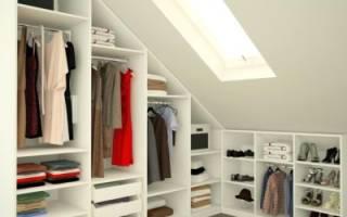 Как расположить гардеробную в мансарде
