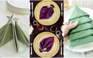 Салфетки для сервировки стола, оригинальные способы складывания