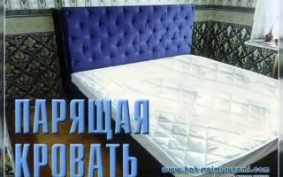 Как своими руками сделать парящую кровать, этапы работы